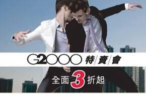 G2000.jpg