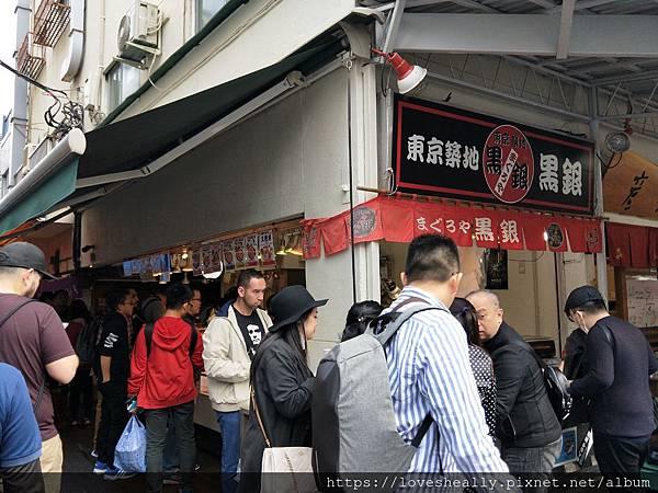 日本旅遊|築地市場必吃黑鮪魚生魚片握手司-まぐろや黒銀-黑银金枪鱼店