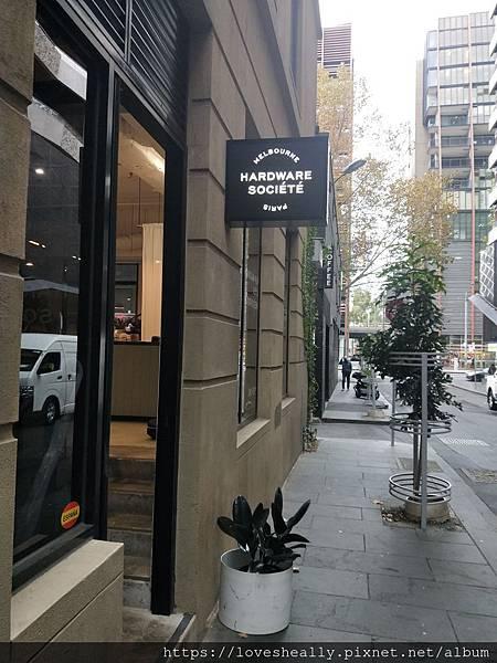 澳洲旅遊墨爾本美食-The Hardware Societe 超人氣早午餐