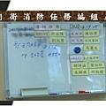 投影片8.JPG