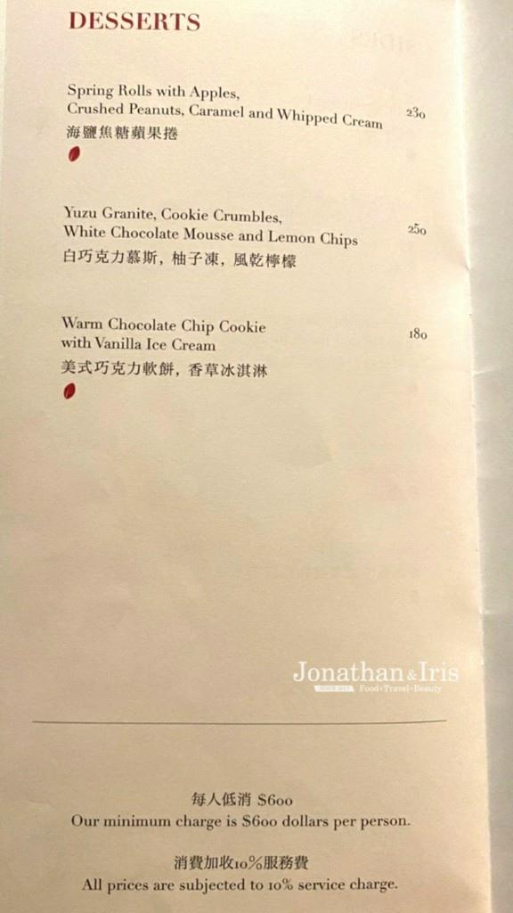 MAMASANG Taipei菜單Menu