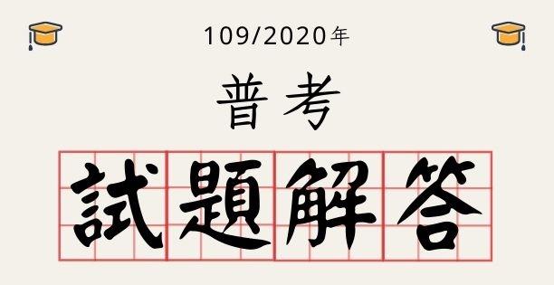 高考試題 (2).jpg