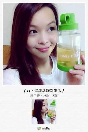 我愛草本茶