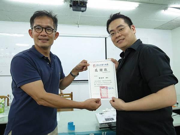 中華民國聾人協會 肌內效貼布演講02