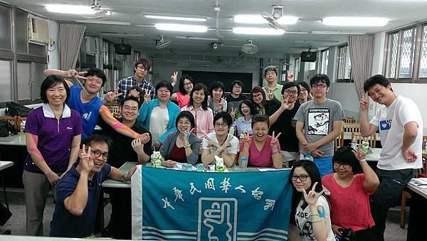 中華民國聾人協會 肌內效貼布演講01