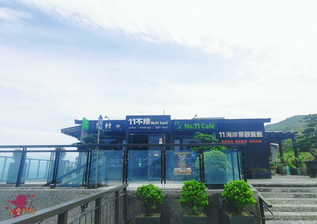 花蓮11不捨景觀餐廳 (4).jpg