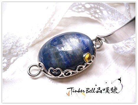 療癒了地球上所有同樣的傷痛,過去和現在,藍色魔法---藍晶石(Kyanite)手環。