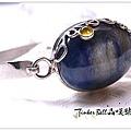 手環藍晶石