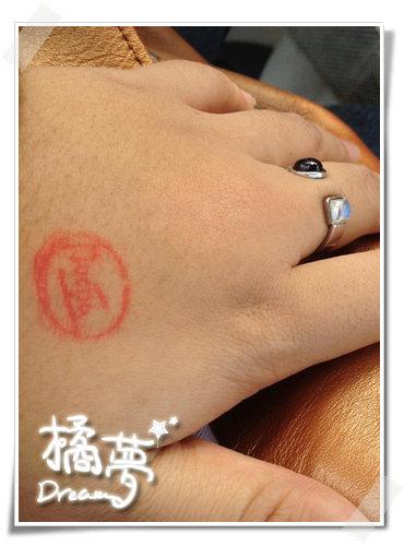 菫青+月光石戒指