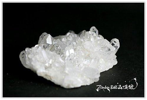 拉利瑪靈礦