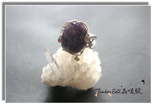 紫龍晶充電晶簇