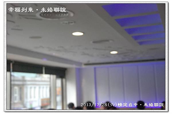 DSC_0890