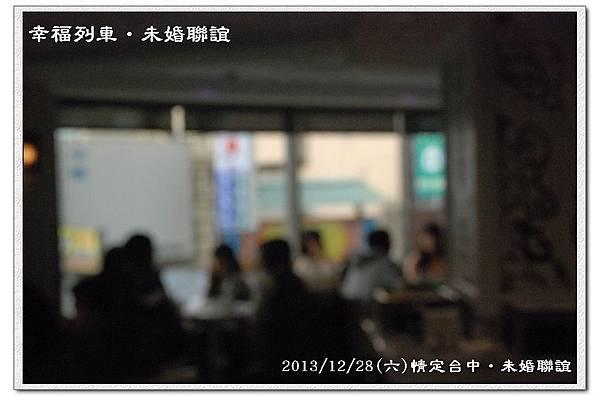 DSC_0888