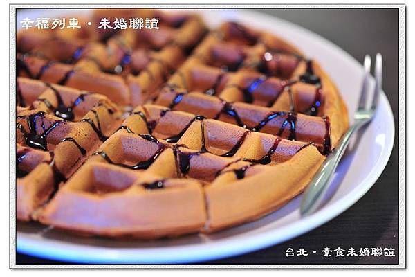 台北素食未婚聯誼活動