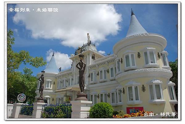 台南-移民署
