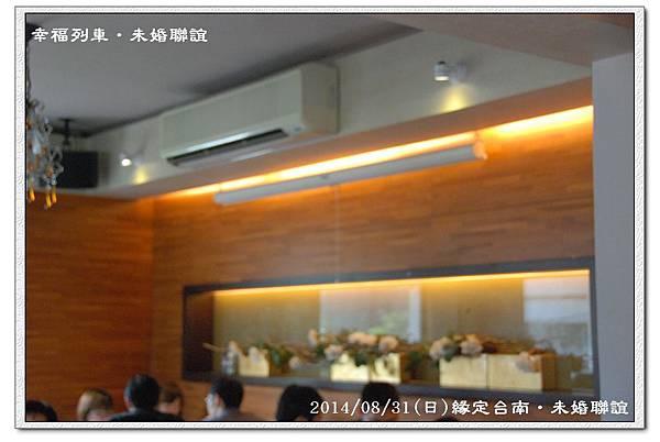 20140831緣定台南未婚聯誼活動1