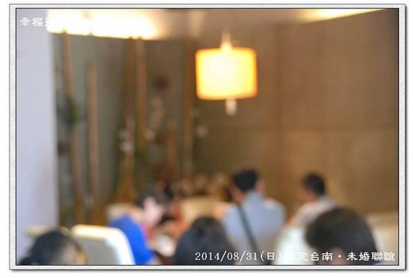 20140831緣定台南未婚聯誼活動4