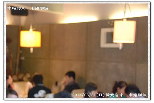 20140831緣定台南未婚聯誼活動5