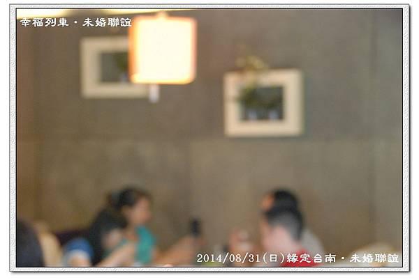 20140831緣定台南未婚聯誼活動3