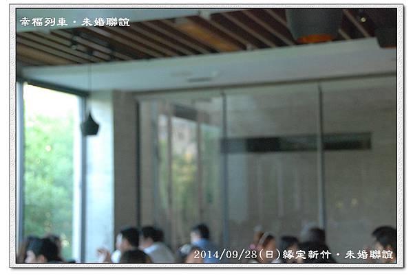 20140928幸福列車緣定新竹未婚聯誼活動2