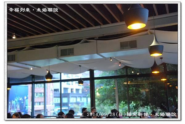 20140928幸福列車緣定新竹未婚聯誼活動9