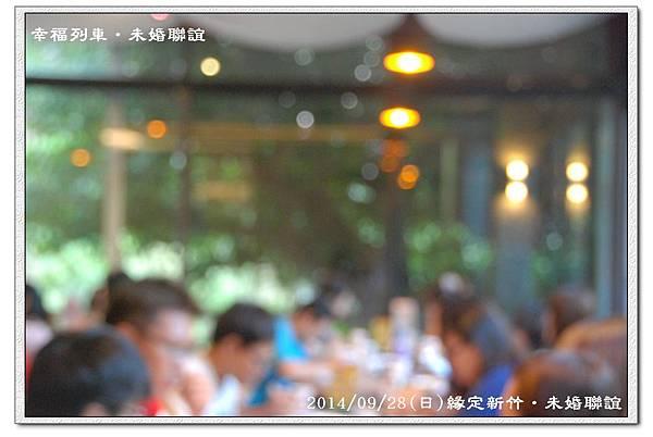 20140928幸福列車緣定新竹未婚聯誼活動10