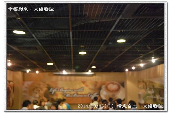 20141005幸福列車緣定台北未婚聯誼活動1
