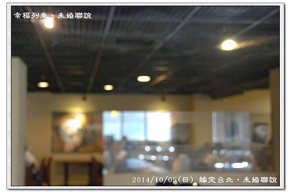 20141005幸福列車緣定台北未婚聯誼活動2