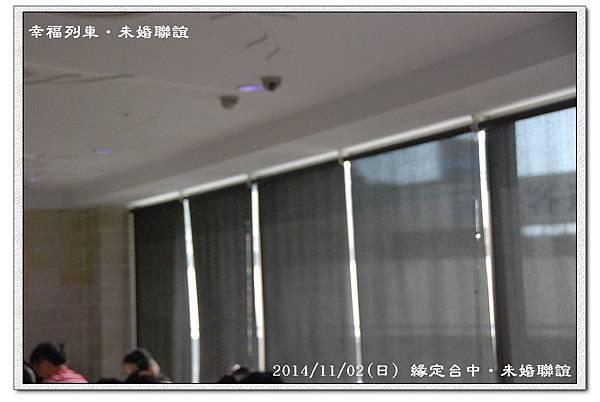 20141102緣定台中未婚聯誼活動5