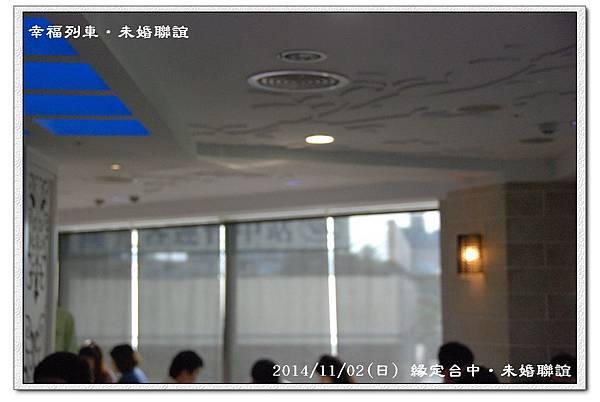20141102緣定台中未婚聯誼活動4