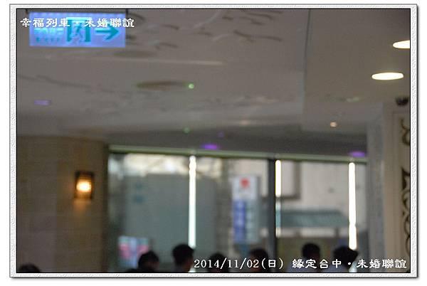 20141102緣定台中未婚聯誼活動6