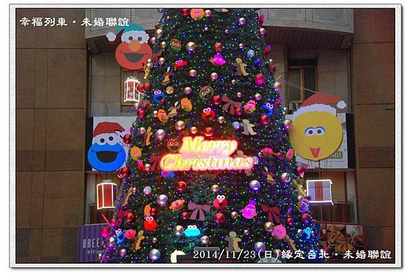 20141123台北公教未婚聯誼活動2