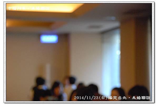 20141123台北公教未婚聯誼活動3