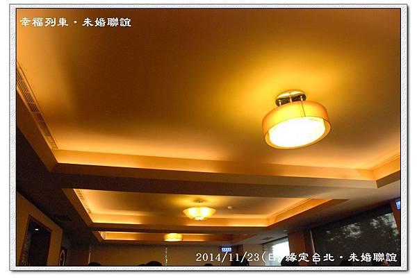 20141123台北公教未婚聯誼活動9