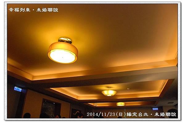 20141123台北公教未婚聯誼活動10