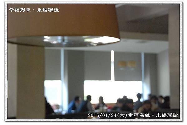 DSC_0263