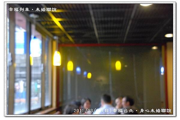 20150301幸福台北身心障礙未婚聯誼活動3