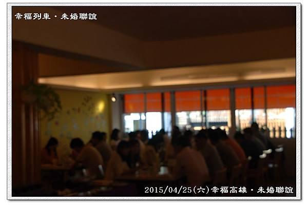 20150425幸福高雄未婚聯誼活動6