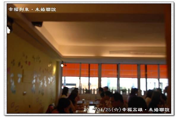 20150425幸福高雄未婚聯誼活動3