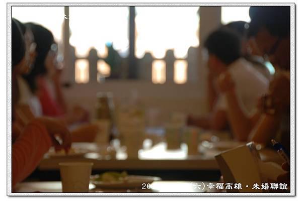 20150425幸福高雄未婚聯誼活動2
