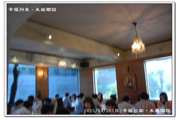 20150426幸福台南未婚聯誼活動1