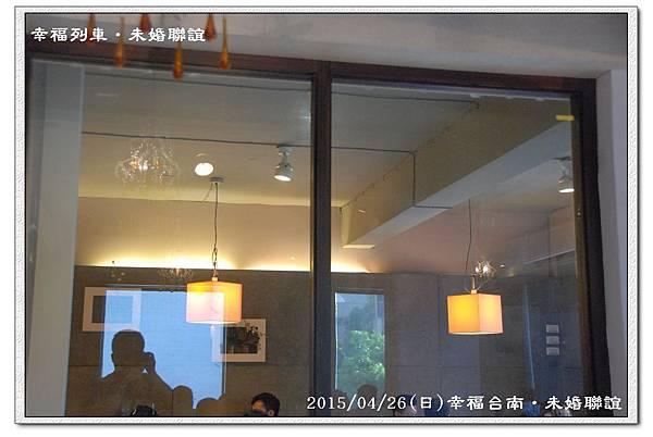 20150426幸福台南未婚聯誼活動4