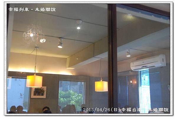 20150426幸福台南未婚聯誼活動2