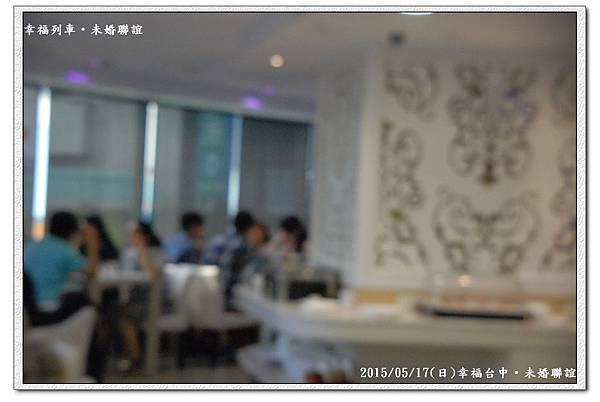 20150517幸福台中未婚聯誼活動7