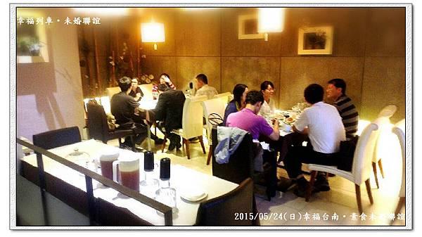 20150524 幸福台南素食未婚聯誼活動2