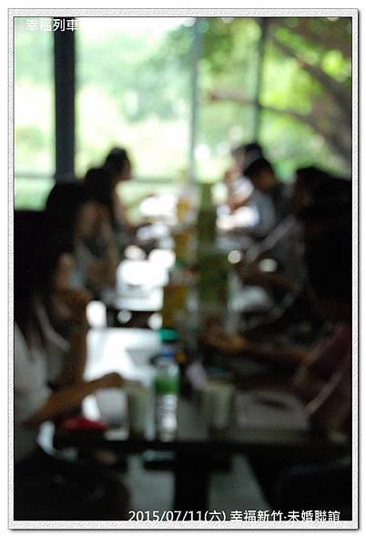 20150711幸福新竹未婚聯誼活動7