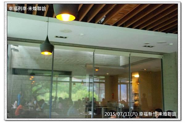 20150711幸福新竹未婚聯誼活動4