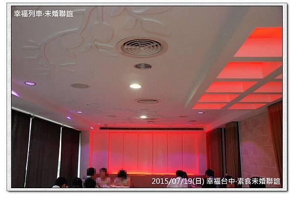 20150719幸福台中素食未婚聯誼活動5