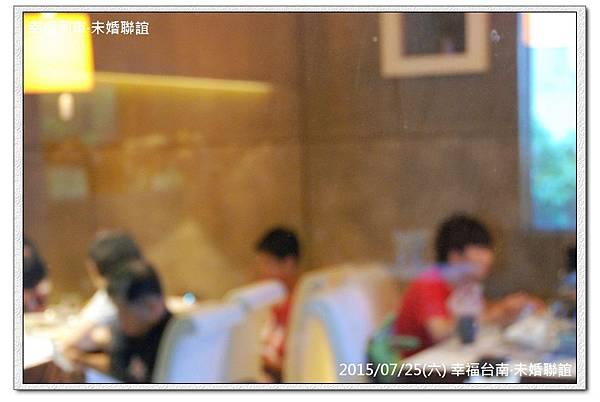 20150725幸福台南未婚聯誼活動1