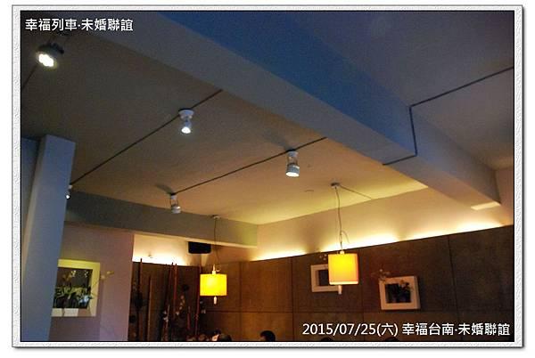 20150725幸福台南未婚聯誼活動2